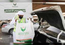 خيرية الشارقة تنفق 8 ملايين درهم  خلال حملة عيد الأضحى