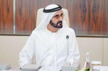 Mohammed bin Rashid issues Decree forming Emirati Human Resources Development Council in Dubai
