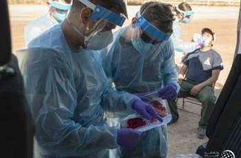 """الأرجنتين تسجل 7506 إصابات بـ """" كورونا """" و137 حالة وفاة"""