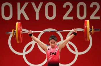 Hsing-Chun Kuo From Chinese Taipei (Taiwan) Wins Weightlifting Gold Medal at Tokyo Games
