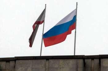 Kremlin Assures Crimea Will Never Be Topic for Bargaining