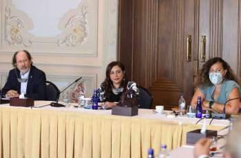 بدور القاسمي تبحث مع اتحاد الناشرين الأتراك فرص تعافي صناعة الكتاب من جائحة كورونا