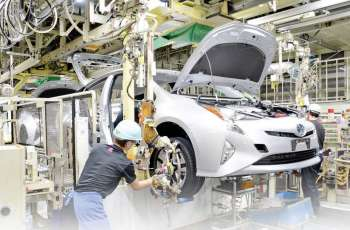 Toyota to Suspend 3 Production Lines in Japan in August Over COVID-19 Supply Disruption
