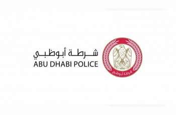 شرطة أبوظبي تشارك في اليوم العالمي لمكافحة الاتجار بالأشخاص