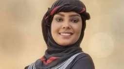 عارضة أزیاء یمنیة تحاول الانتحار داخل سجن بعد اتھامھا بالدعارة