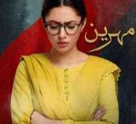 Mahira Khan is all set for 'Hum Kahan se sachay they'