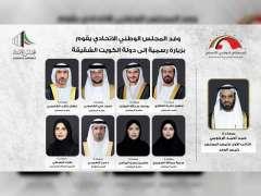 وفد من المجلس الوطني الاتحادي يزور الكويت الثلاثاء المقبل