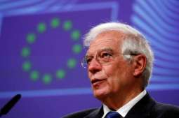 EU Ready to Assist Turkey in Dealing With Wildfires - Borrell