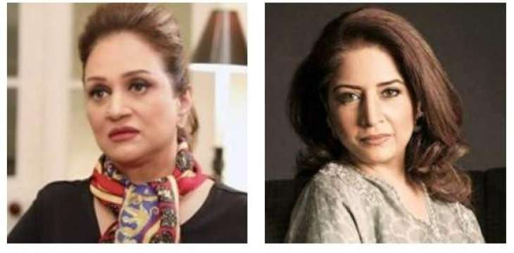Odho comes in support of Bushra Ansar against online bullies
