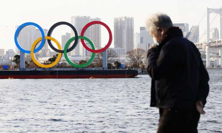 Japanese Minister Confirms Tokyo Olympics Will Be Held Without Spectators at All Venues