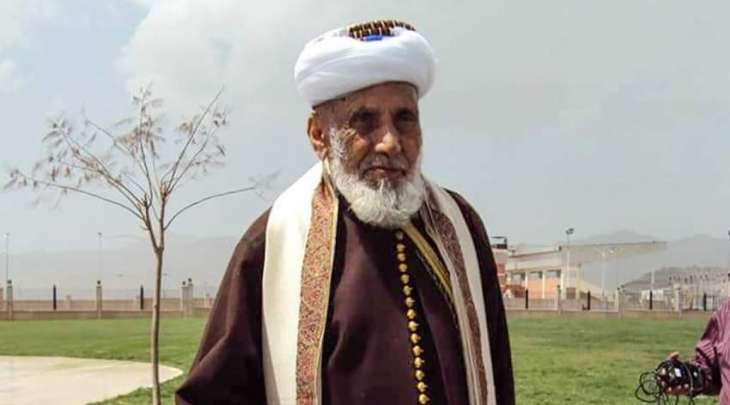 وفاة مفتی الجمھوریة الیمنیة محمد بن اسماعیل العمراني عن عمر ناھز 100 عاما