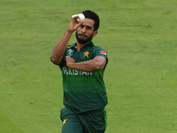 Hasan Ali to miss T20I of the series against England