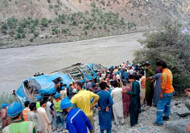 Chinese Company Says Suspending Work at Dasu Dam in Pakistan After Blast Kills Engineers
