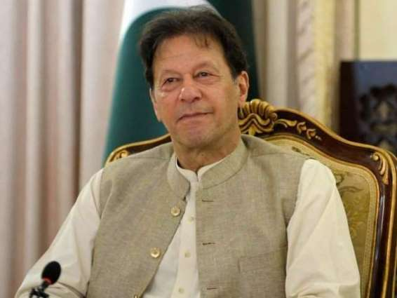 PM expresses satisfaction over his billion tree tsunami drive
