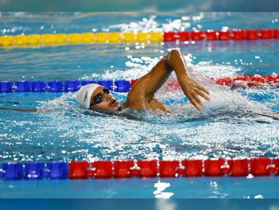 With UAE participation, Tokyo Olympics to begin tomorrow