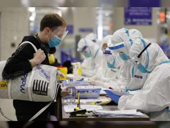 """روسيا تسجل 23811 إصابة جديدة بـ """"كورونا"""" و795 حالة وفاة"""