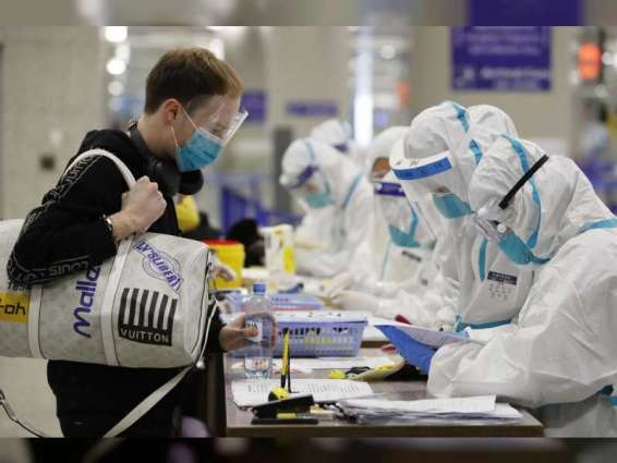 Russia reports 23,811 new COVID-19 cases, 795 deaths