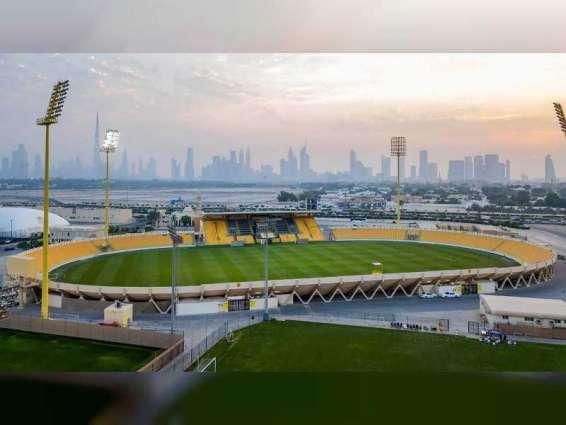 استاد زعبيل يستضيف مباريات منتخبنا في مرحلة الذهاب للتصفيات النهائية لمونديال 2022