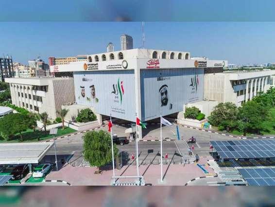 كهرباء ومياه دبي تدشن 3 محطات نقل جديدة بتكلفة تتجاوز 430 مليون درهم