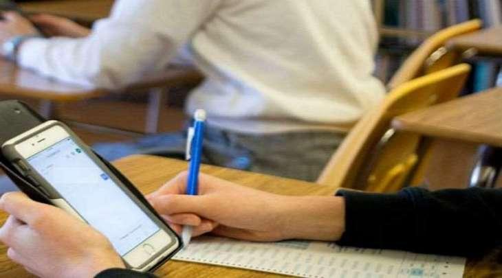 ضبط طالب مصري بتھمة تصویر أسئلة امتحان الفیزیا فی منطقة الشرقیة