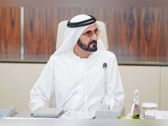 """محمد بن راشد يصدر مرسوماً بتشكيل """"مجلس تنمية الموارد البشرية الإماراتية في دبي"""""""