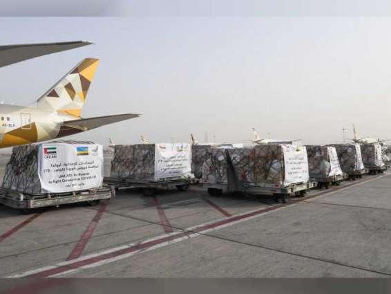 الإمارات ترسل طائرة إمدادات طبية عاجلة إلى رواندا دعما لجهودها بمواجهة جائحة كورونا