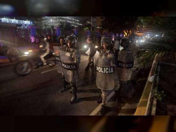 6 قتلى بإطلاق نار عشوائي في الدومينيكان