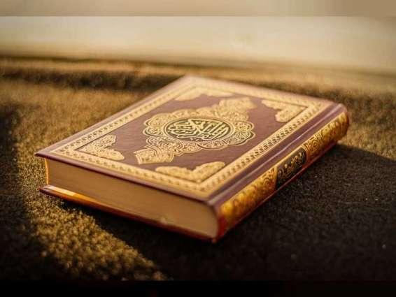 انطلاق دورة الشيخ صقر الصيفية السادسة للقرآن الكريم