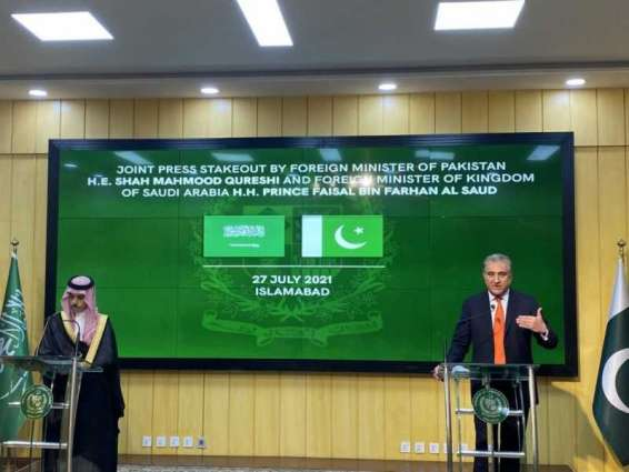 Pakistan, Saudi Arabia agree to strengthen relationship particularly in economic domain