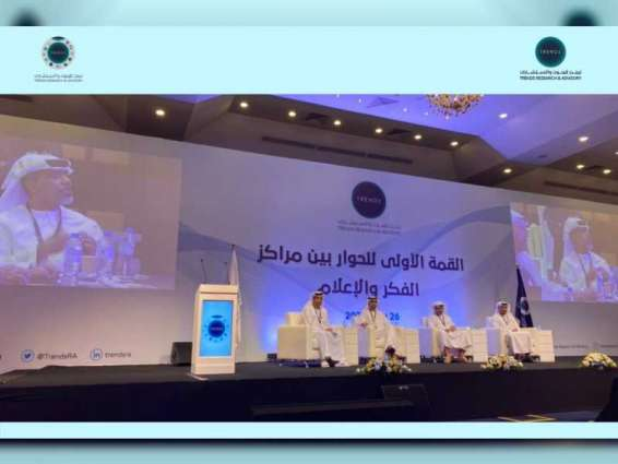 TRENDS Summit for Dialogue between Think Tanks and the Media' highlights importance of boosting youth participation in overall development
