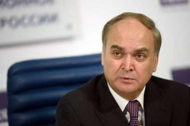 Russia Calls for Restoring Work of Bering Strait Regional Commission - Antonov