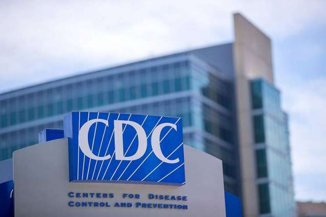 US to Reverse COVID-19 Guidance, Recommend Masks for Vaccinated People - Reports