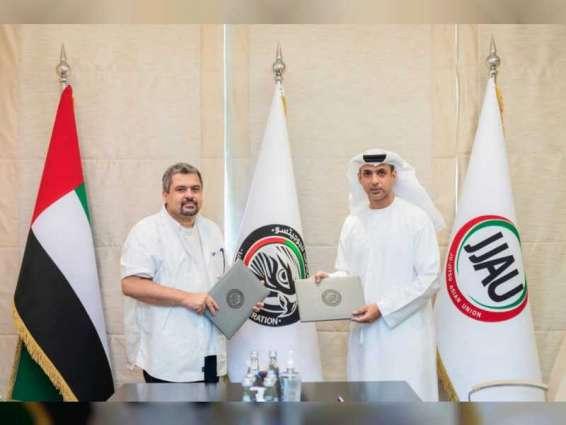 """مذكرة تفاهم بين اتحاد الإمارات للجوجيتسو و """"إي فرندس سبورت"""""""