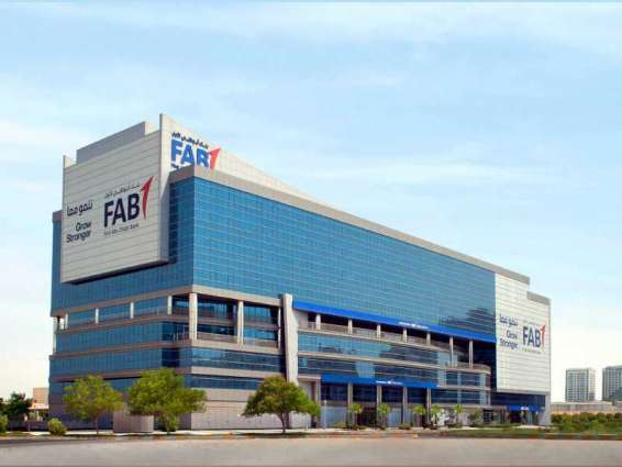 FAB reports Group Net Profit of AED5.4 billion in H1 2021