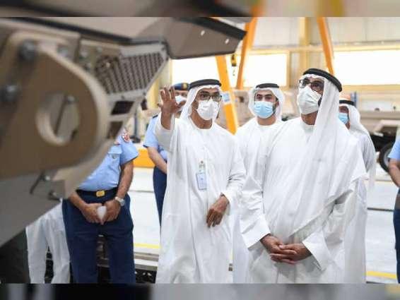 البواردى يزور شركة كالدس للصناعات العسكرية