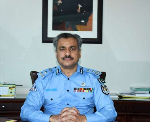 Islamabad police decide to install CCTV cameras at police stations