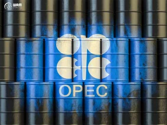 OPEC daily basket price stood at $74.42 a barrel Thursday