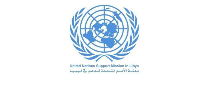 UN Mission in Libya Welcomes Reopening of Coastal Road - Statement