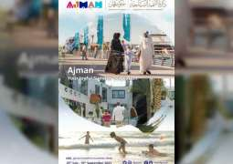 Ajman Tourism launches second edition of 'Your Joyful Summer Staycation'