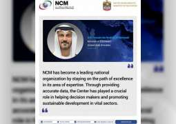 Minister of Education visits National Centre of Meteorology