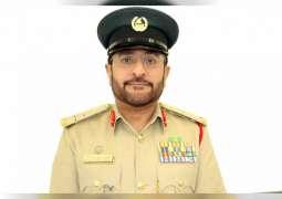 فتح باب التسجيل أمام الطلاب والطالبات لدورة مرشحي الضباط في شرطة دبي