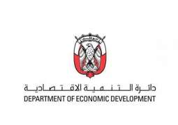 """""""اقتصادية أبوظبي"""" تعلن عن تنفيذ خفض متطلبات إصدار تراخيص الأنشطة التجارية بنسبة 71 %"""