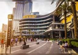 """""""مفاجآت صيف دبي"""" تقدم جوائز قيمة وعروضا للمتسوقين والزوار"""