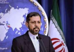 Western Statements on Mercer Street Vessel Attack Groundless - Iranian Foreign Ministry