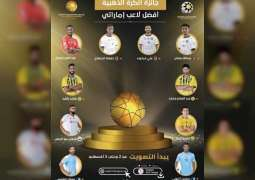 Nominees announced for UAE Pro League Awards