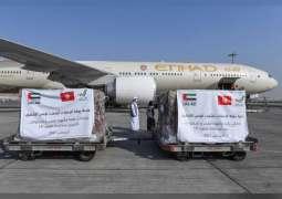 UAE sends 47 metric tonnes of medical supplies to Tunisia