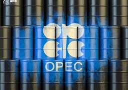 OPEC daily basket price stood at $72.71 a barrel Tuesday