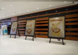 Integrated Transport Centre creates coin artwork reflecting payment method development