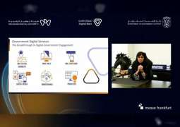 Second session of virtual 'Digital Next Leadership Series' shapes future of digital government services