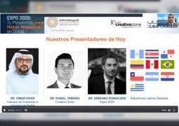 Expo 2020 Dubai becomes an ideal platform for Latin American companies